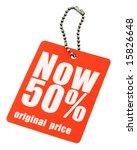 close-up of a price tag on white, no copyright infringement - stock photo