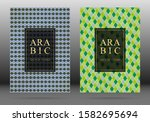 islamic pattern vector cover... | Shutterstock .eps vector #1582695694