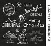 Season's Greetings Christmas...