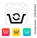 shopping basket exchange icon....