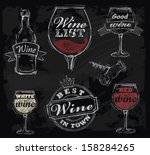 vector chalk wine set on chalkboard background