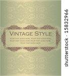 elegant vintage style design... | Shutterstock .eps vector #15832966