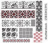 set of seamless patterns  pixel ... | Shutterstock .eps vector #1583341591