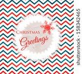 chevrons christmas pattern   Shutterstock .eps vector #158342465