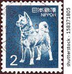 japan   circa 1980  a stamp... | Shutterstock . vector #158371805
