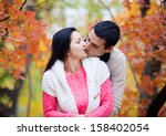 teen couple at the park in... | Shutterstock . vector #158402054