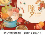 yummy hot pot for reunion... | Shutterstock .eps vector #1584115144