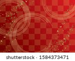 japanese circle brush and... | Shutterstock .eps vector #1584373471