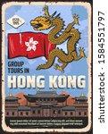 Hong Kong And China Travel...