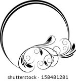round frame with decorative... | Shutterstock .eps vector #158481281