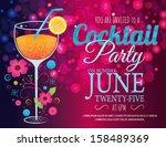 cocktail invitation card in...