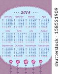 Calendar For 2014 In Lilac...