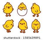 cute cartoon baby chicken set.... | Shutterstock .eps vector #1585639891