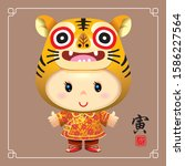 During The Year Of Tiger  Cute...