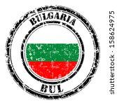 bulgaria grunge flag on button...   Shutterstock .eps vector #158624975