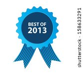 blue best of 2013 badge with... | Shutterstock .eps vector #158633291