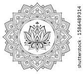 circular pattern in form of... | Shutterstock .eps vector #1586489314