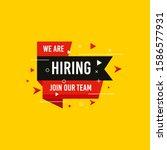 we are hiring  join now design...   Shutterstock .eps vector #1586577931