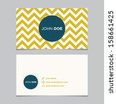 business card template  yellow... | Shutterstock .eps vector #158661425