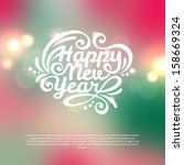 happy new year lettering... | Shutterstock .eps vector #158669324