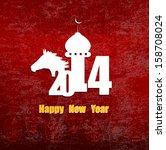 creative happy new year 2014... | Shutterstock .eps vector #158708024
