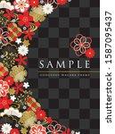 japanese style black gorgeous...   Shutterstock .eps vector #1587095437