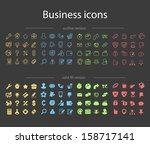 set of icons | Shutterstock .eps vector #158717141