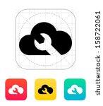 repair cloud icon. vector...