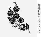 Stock vector rose motif flower design elements vector 158730407