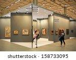milan   april 08  people look... | Shutterstock . vector #158733095
