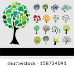 set of 16 hand drawn decorative ... | Shutterstock .eps vector #158734091