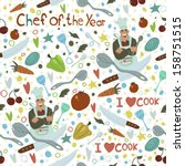 chef of the year seamless... | Shutterstock .eps vector #158751515
