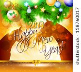 2014 happy new year card or... | Shutterstock . vector #158760017