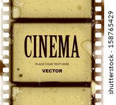 Vector grunge frame and background with spoiled vintage film strip  - stock vector