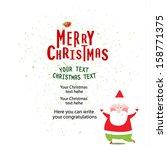 vector christmas illustration | Shutterstock .eps vector #158771375
