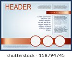 flyer or cover template blue... | Shutterstock .eps vector #158794745