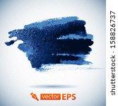 vector watercolor ink spot.... | Shutterstock .eps vector #158826737