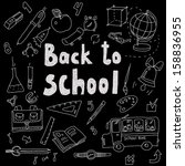 back to school   set of school... | Shutterstock . vector #158836955