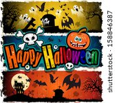 set of three banners most...   Shutterstock .eps vector #158846387