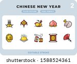 chinese new year filled icons...