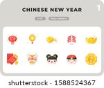 chinese new year glyph icons...