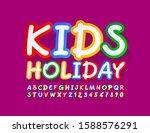 vector creative emblem kids... | Shutterstock .eps vector #1588576291