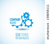 gear icon with place for your... | Shutterstock .eps vector #158858111