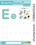 letter e uppercase and... | Shutterstock .eps vector #1588603261
