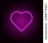 heart vector icon. element of...   Shutterstock .eps vector #1588779367