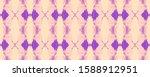 chantilly cream abstract...   Shutterstock . vector #1588912951