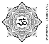 circular pattern in form of... | Shutterstock .eps vector #1588975717