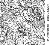 tracery seamless pattern.... | Shutterstock .eps vector #1589053204