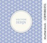 card  invitation  cover... | Shutterstock .eps vector #1589080351