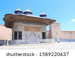 Fountain Of Ahmed Iii  Was...